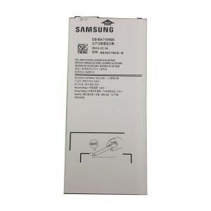 Pin-Samsung-A510-00